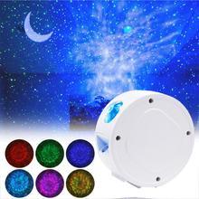 Bluetooth voice control led Night Light Projector Starry Sky Projection Ocean Wave Water Wave USB Night Lamp Kids nebula light