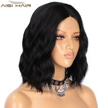 Волосы aisi 14 дюймов Короткие натуральные волнистые парики