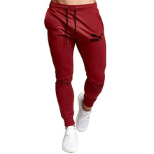 2021 Brand printing Summer Men's Trousers Thin Fashion Slim  Male Leisure Small Feet Trouser