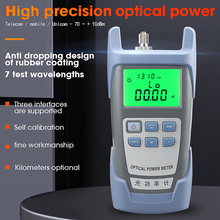COMPTYCO high precision AUA 9 Optical Power Meter Fiber Optical Cable Tester  70dBm~+10dBm SC/FC 2 kinds interface Connector