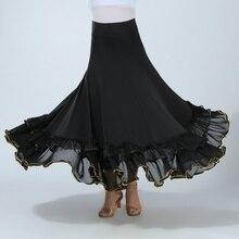 Women Latin Rumba Skirt Salsa Modern Waltz Cha Tango Flamenco Ballroom Dance Dress 803-570
