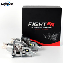 2Pcs Fighter H4 Led Bulbs Car/Motorcycle Headlight 70W 9000LM 12V 24V 6000K Auto H4 Car Light Fog bulbs Lamp(China)