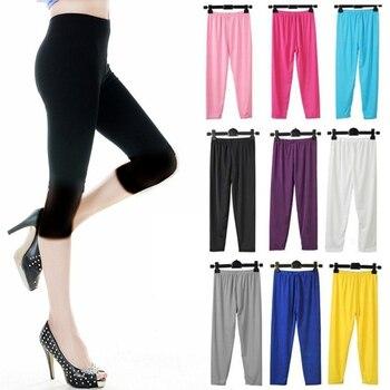 Ice Silk Leggings Summer Women Short Leggings Elastic Slim Thin Cropped Pants Girl Lady Basic Trousers Bodycon Casual Jegging