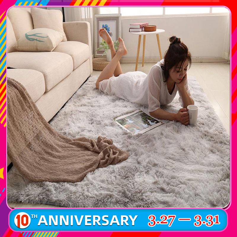 2020 Modern Nordic Tie-dye Gradient Carpet Bedroom Living Room Rectangular Carpet Variegated Soft Comfortable Area Carpet Gray