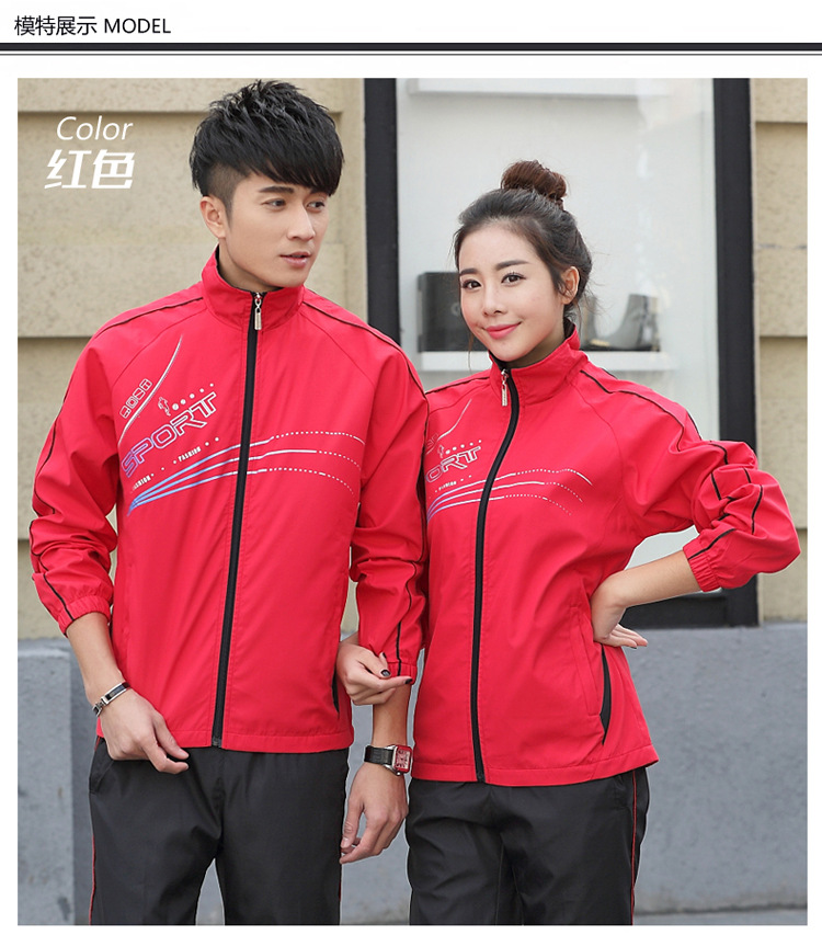 New Style Couples Sports Set Spring And Autumn Casual Sports Clothing School Uniform Large Size Sportswear Business Attire 555