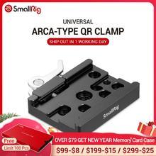 Placa de liberación rápida de cabeza de monopié de cámara pequeña (Compatible con tipo Arca), placa QR para placa Arca Swiss, accesorios para trípode 2143