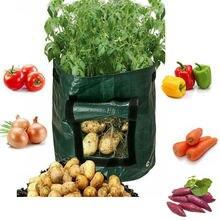 Мешок для выращивания растений мешок посадки домашний садовый