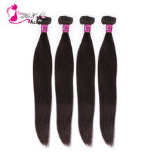 "Ms Cat Hair Peruvian Straight Hair 1/3/4 Pieces Natural Color 100% Human Hair 8""-26"" Remy Hair Weave Bundles Extensions(China)"