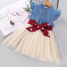 2021 Новое летнее платье для девочек; Детская одежда девочек