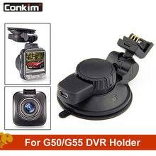 Conkim voiture rotative à 360 degrés DVR G50/G55 pare-brise ventouse support de montage ABS conduite enregistreur support dvr support(China)
