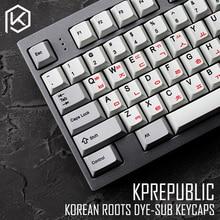 Kprepublic 139 Korea koreański korzeń czcionki wiśni profil barwnika Sub Keycap zestaw PBT dla gh60 xd60 xd84 cospad tada68 rs96 87 104 fc660