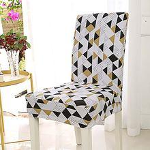 Модные чехлы на кресла стрейч с цветочным принтом спандекс съемные