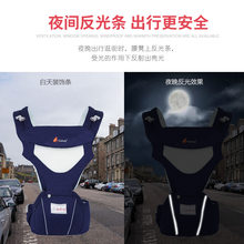 Glowa bei Star ผ้าฝ้าย Baby Carrier Four Seasons (China)