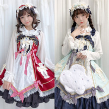 Lolita Gothic Maid Court Dress Japanese Sweet 4 Colors Cross Lace Striped Lolita Jsk Dress Cos costume + Shirt + Headress(China)