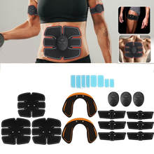 ABS Stimulator Hip Trainer Buttocks Lifter Abdominal Muscle Trainer Sports Fitness Body Shaping