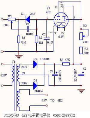 Indicador de nível de áudio do medidor do tubo 6e2 em84 vu do olho mágico para o sinal do ampère
