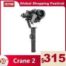 ZHIYUN Crane 2 رافعة  رسمية 2 3 محاور مثبت أفقي لجميع طرازات كاميرات DSLR بدون مرآة كانون 5D2/3/4 مع تركيز متابع مؤازر