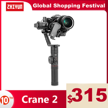 ZHIYUN Official Crane 2 3 Axis Gimbal Stabilizer for All Models of DSLR Mirrorless Camera Canon 5D2/3/4 with Servo Follow Focus