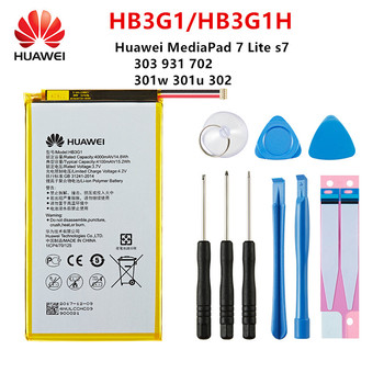100% Orginal HB3G1/HB3G1H battery 4000mAh For Huawei S7-303 S7-931 T1-701u S7-301w MediaPad 7 Lite s7-301u S7-302 + Free Tools for new touch screen digitizer glass replacement huawei mediapad 7 youth2 youth 2 s7 721u s7 721 7 inch black free shipping
