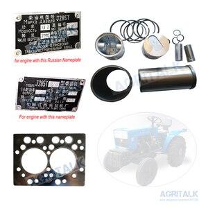Image 1 - Le groupe de pistons (kit de réparation de révision) pour Fengshou FS180/FS184 avec moteur J285T, articles comme montré