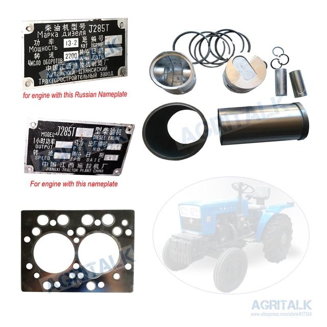 Le groupe de pistons (kit de réparation de révision) pour Fengshou FS180/FS184 avec moteur J285T, articles comme montré