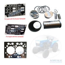 The piston group (overhaul repair kit) for Fengshou FS180 / FS184 with J285T engine , items as showed