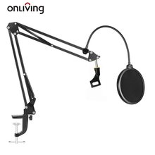 ONLIVING NB-35 Microphone Suspension Boom Scissor Arm Stand/Mic Clip Holder/Mounting Clamp&Pop Filter Mask Shield/Stand Clip Kit