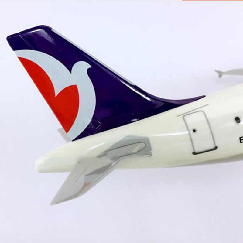36 ซม.1/100 โบอิ้ง Airbus A320-200 รุ่น Air Macau Airlines ฐานเครื่องบินเครื่องบินสะสมรุ่น Collection