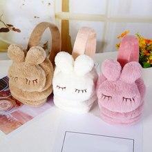Милые теплые наушники с объемным Кроликом, Зимние теплые наушники для девочек, детские наушники с кроликом, плюшевые меховые наушники, теплые наушники