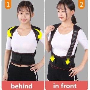 Image 4 - Турмалиновый самонагревающийся магнитный терапевтический пояс для поддержки талии, жилет для плеч, жилет, теплый жилет для лечения боли в спине