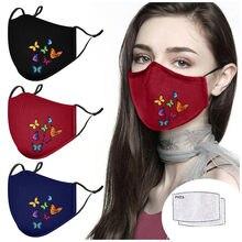 Cara máscara reutilizable adultos al aire libre Lavable de protección 1 máscaras 2 filtros extraño cosas máscara Lavable Femme маска на рот