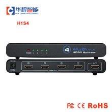 3D HDMl Splitter 1 in 4 out Video HDMl Distributor 1080p 4K led screen video splitter 1x4 HDCP Stripper Signal Amplifier