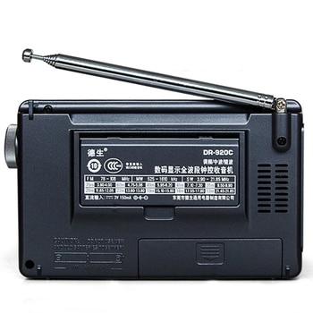 Радиоприемник TECSUN DR-920C, FM/MW/SW 2