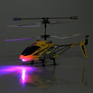Syma S107 G R/C Вертолет
