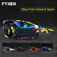 Ftiier UV400 Sports Sunglasses Bike Bicycle Man Woman Ultral