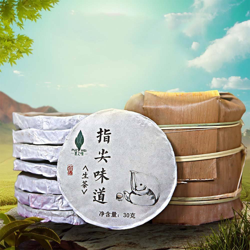 Puzwei 2017 Yunnan Pu-erh Fingertip Taste Raw Pu-erh Mini Cake 10*30g