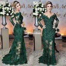 Новинка, темно-зеленые платья для матери невесты, Воротник Sheer Jewel, Кружевная аппликация, длинный рукав, Русалка, Формальное вечернее платье для выпускного вечера