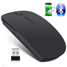 iMice Wireless Mouse Silent USB/ Bluetooth Mouse 4.0 Computer Mause Rechargeable Built-in Battery Mice Ergonomic for PC Laptop(China)