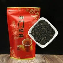 2021 Top Grade AnHui Qi Men Keemun Black Tea Qimen Tea Hongcha Kung Fu Loose Tea Taste Better Than Dianhong Tea Houseware