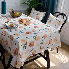 цена на Fashion table cloth  art style print waterproof juicy peach print fabric table cloth with tassel