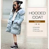 Nouveau vêtements pour enfants filles manteau d'hiver épais manteau grande veste d'hiver rembourrée fille enfant princesse doudoune à capuche manteau