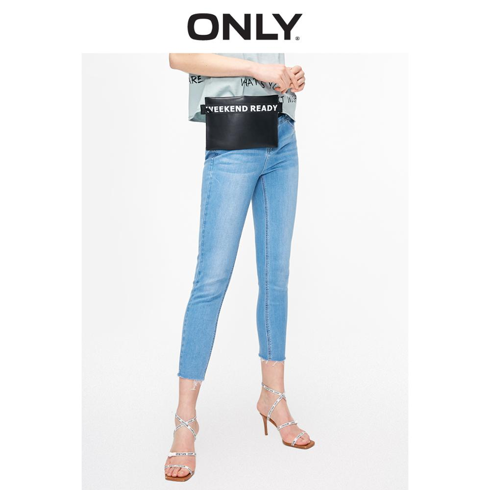 ONLY  Women's Skinny Tight-leg Crop Jeans | 119149574