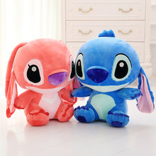 1pc 35-80cm Giant Cartoon Stitch Lilo & Stitch Plush Toy Doll Children Stuffed Toy For Baby Birthday Christmas Children Kid Gift(China)