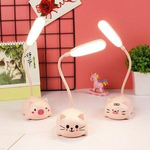 Children Desk Lamp LED Bedside Table Lamp Flexo Balance Lamp Gooseneck Drawing Desk Iluminaria For Study Badroom Decor Cute Bear(China)
