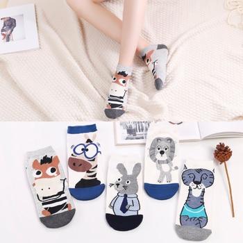 Kawaii gray Harajuku stereo cartoon animal socks ladies cotton invisible Lion Rabbit Zebra Horse Tiger funny