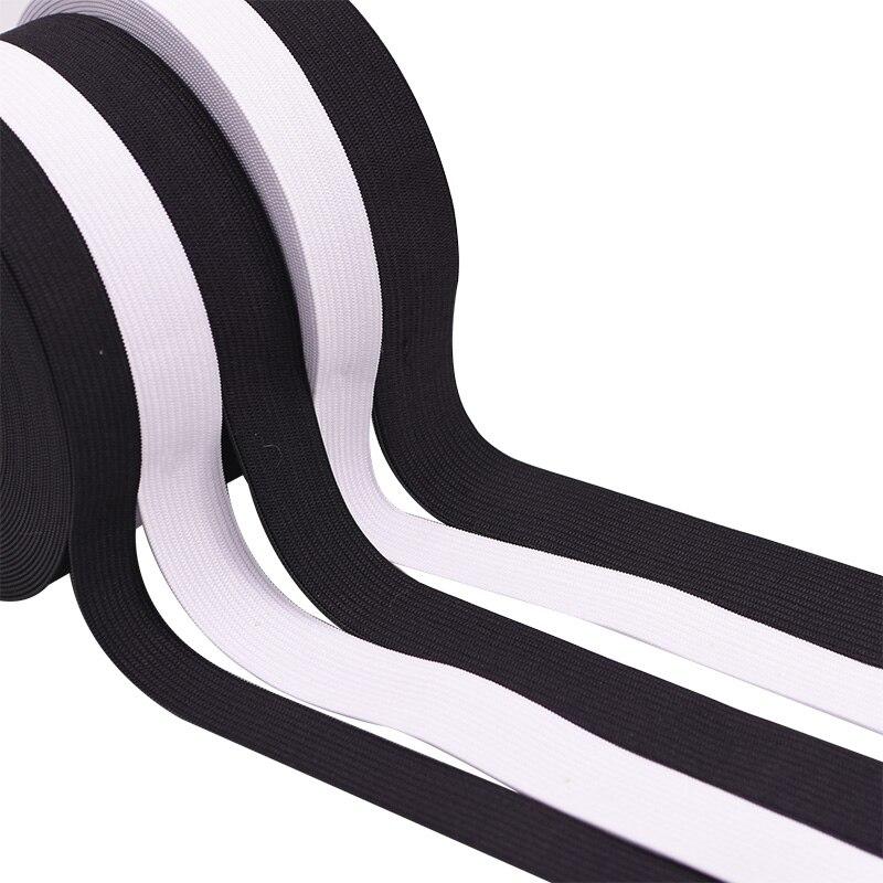 5CM  Quality Flat Woven Elastic Black White Waistband Tailoring Dressmaking