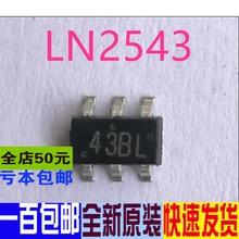 Ln2543/43bl SOT23-6 buck led chip de driver de corrente constante ic lâmpada iluminação ic chip