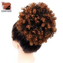 ELEGANT MUESE Synthetic Puff Afro Short Kinky Curly Chignon Hair Bun Drawstring Ponytail Wrap Hairpiece Fake Hair Extensions(China)