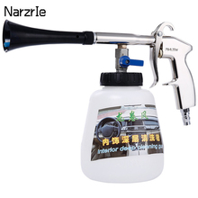 Car High Pressure Washer Automobiles Water Gun Car Dry Cleaning Gun Deep Clean Washing 1L kettle Tornador Cleaning Gun Tool New