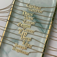 Girls Twelve Constellation Pendant Necklace For Women Fashion Gold Color Vintage Zodiac English Letter Alphabet Necklaces gold letter necklace fashion vintage hyperbole big 26 english letter pendant gold chain dangle necklace for women gift drop ship
